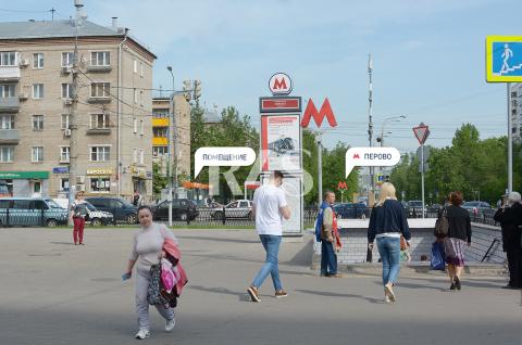Продажа арендного бизнеса у метро Перово по адресу 2-ая Владимирская улица, д.34