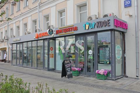 Продажа арендного бизнеса у метро Цветной бульвар  по адресу Садовая-Каретная улица, д.20 корп.1