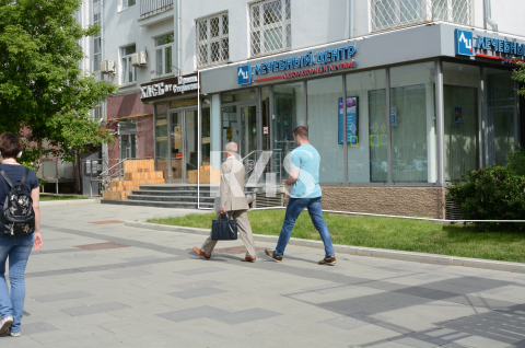Зубовский бульвар, д.16-20