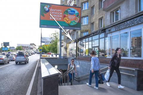 Нижняя Масловка ул., д.5