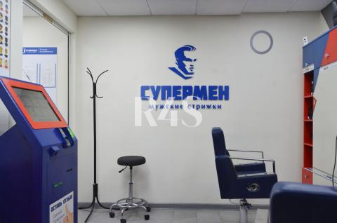 Милашенкова ул., д.10
